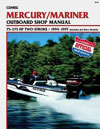 Manual - Mercury/Mariner 75-275HP<BR>Outboards and Jets 65-140HP (1994-1997)